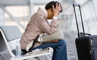 Нужна ли страховка от невыезда за границу и что она в себя включает