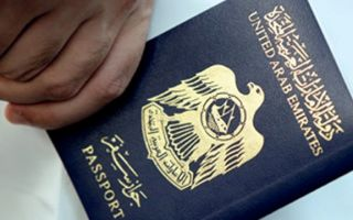 Есть ли способы получить гражданство оаэ гражданами россии