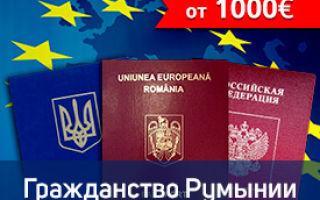Как стать гражданином сша россиянину