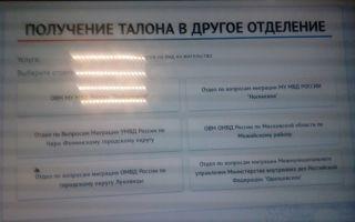 Как получить статус носителя русского языка и гражданство россии