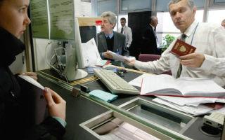 Как и на кого можно уехать учиться в словению и какая виза нужна