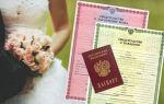 Каким образом можно получить разрешение на снижение брачного возраста