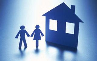 Что такое ипотека с господдержкой, кто и как может её оформить