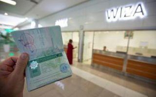 Нужна ли виза в туркменистан для граждан россии и как её получить