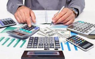 Как получить субсидию на ипотеку от государства