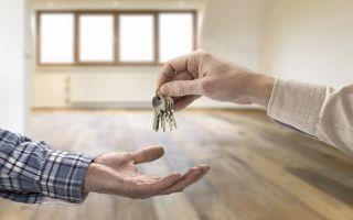 Можно ли купить комнату в ипотеку?