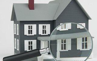 Что такое кадастровый учет объектов недвижимого имущества