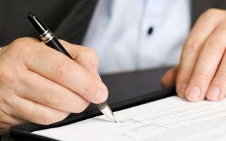 Правильное оформление завещания без участия нотариуса