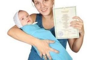 Возможна ли смена фамилии ребенка без развода и согласия отца