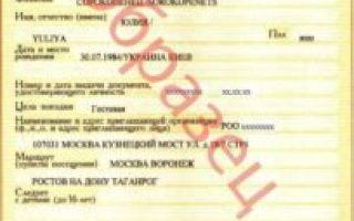 Как россиянам получить визу в саудовскую аравию