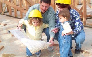 Кто имеет право на получение регионального материнского семейного капитала