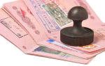 Как оформить визу во францию по приглашению (гостевая виза)