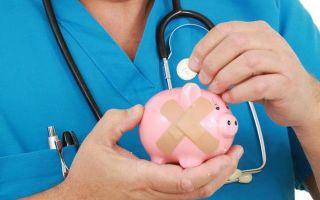Как мигрантам получить полис добровольного медицинского страхования (дмс)