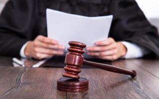 Сроки в семейном праве и их виды