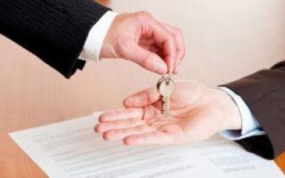 Кто такой арендатор и кто такой арендодатель