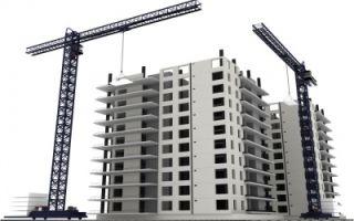Что такое объекты капитального строительства и их виды