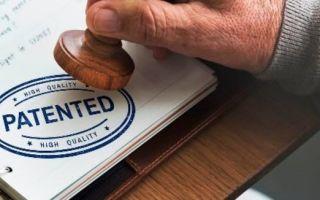 Проверка на патентную чистоту объекта интеллектуальной собственности