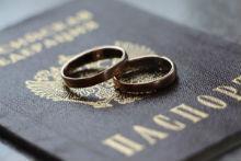 Как производится признание брака недействительным