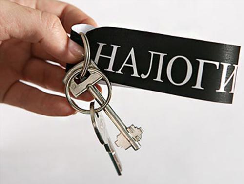 Как считается налог с продажи квартиры, полученной по наследству - кто освобождается от уплаты