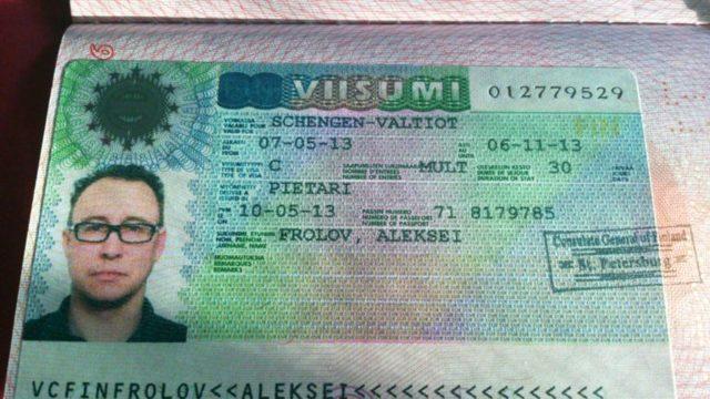 Нужна ли виза в Финляндию для россиян и как её оформить