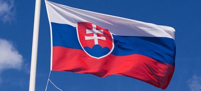 Нужна ли россиянам виза в Словакию и как её получить