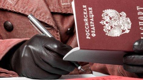 Какое наказание выносится за фиктивную регистрацию иностранных граждан