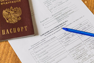 Оформление развода в одностороннем порядке с детьми и без детей