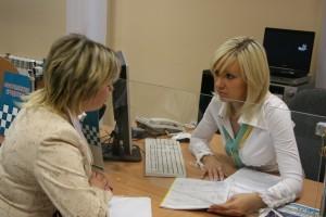 Правила и порядок регистрации в ипотечной квартире