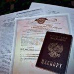 Какие документы нужны для получения прописки по месту жительства, куда их подавать и сколько длится процедура