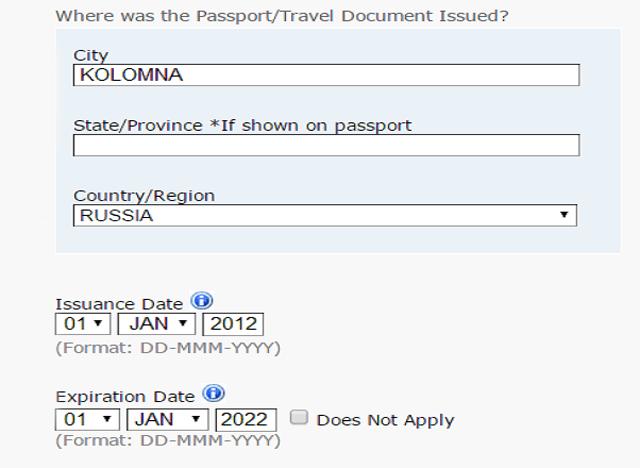 Как правильно заполнить анкету на визу в США