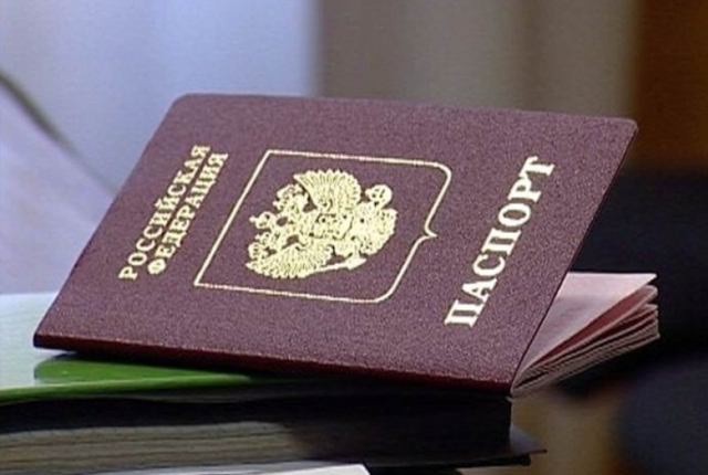 Обмен паспорта: сроки и длительность процедуры