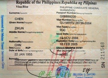 Как русским уехать жить на Филиппины
