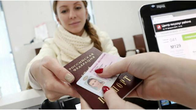 Смена паспорта после замужества: какие документы нужны и сколько действителен