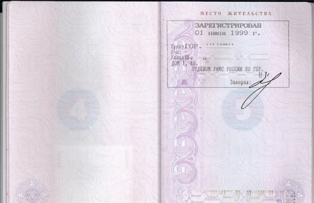 Образец заполнения бланка анкеты для получения визы в Латвию