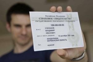 Замена документов при смене фамилии: список документов и сроки