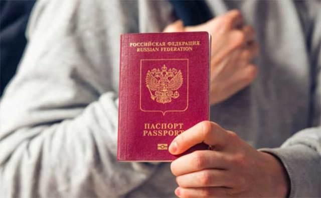 Как получить загранпаспорт без военного билета