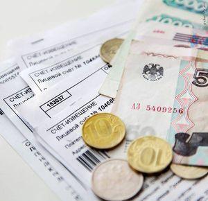 Что такое субсидия и кто может её получить