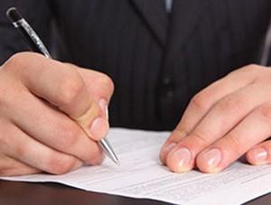 Образец заявления о принятии наследства по закону