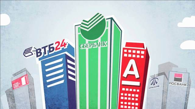 Можно ли взять кредит в банке под залог недвижимости