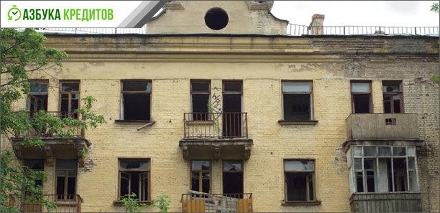 Программы кредитования жилья для врачей: какие есть и как оформить