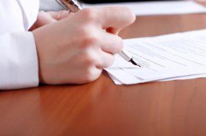 Образец возражения на судебный приказ о взыскании алиментов