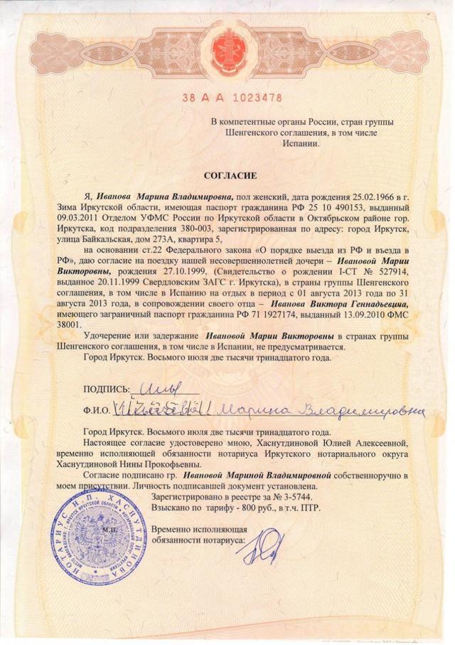 Нужна ли виза или загранпаспорт в Казахстан: правила въезда в республику