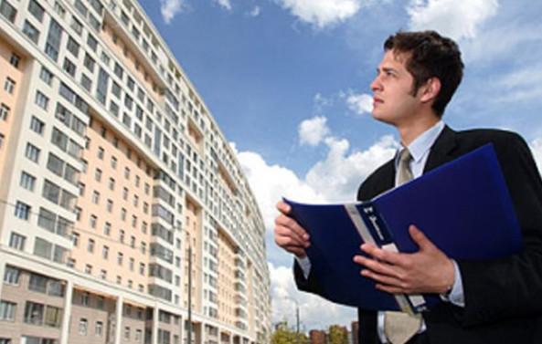 Как проводится оценка квартиры для ипотеки