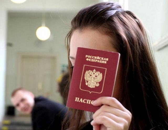 Что такое код подразделения в паспорте и как узнать адрес подразделения