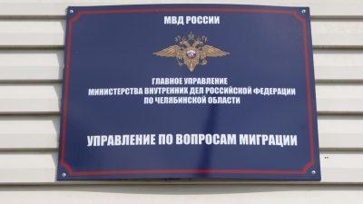 Можно ли работать с РВП по всей России