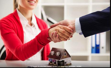 Кто такой созаемщик ипотеки, его права и обязанности
