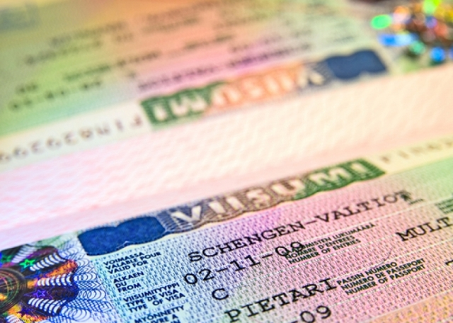 Как проверить готовность визы