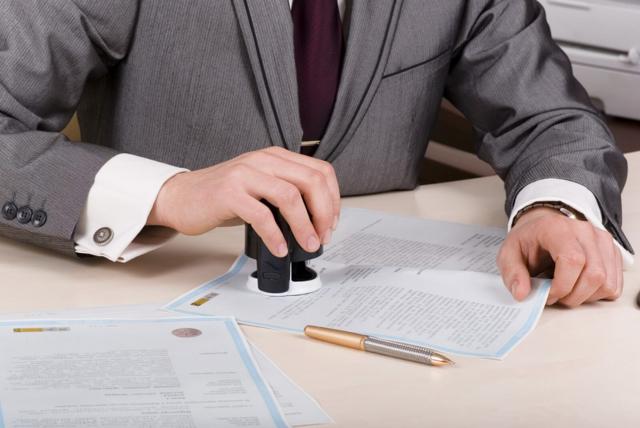 Что такое единый жилищный документ (ЕЖД) и как его получить