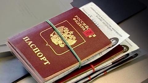 Что значит откат визы в Финляндию, как и зачем её обкатывать?