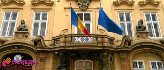 Как уехать работать в Румынию: вакансии и оформление рабочей визы